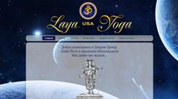 Лайя - йога в USA